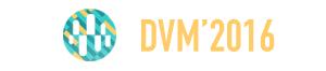 Динамика и виброакустика машин 2016